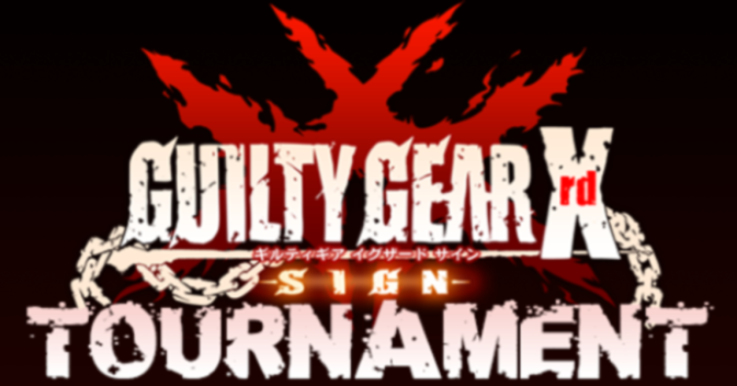 Battle And Brew Hosts Its First Guilty Gear Xrd Tournament